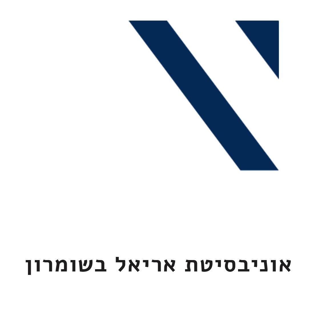 מכינה למסלול לעיצוב באריאל