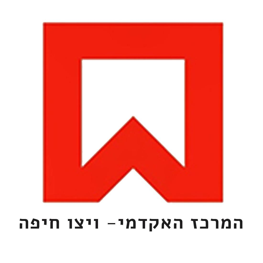 """מכינה למסלול לעיצוב בויצ""""ו חיפה"""